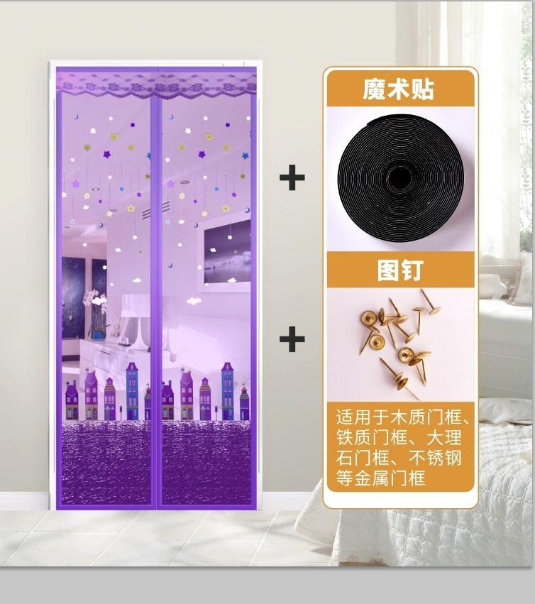 实惠的夏季防蚊门帘家用卧室门帘防苍蝇一体纱帘夏天帘子加密简易