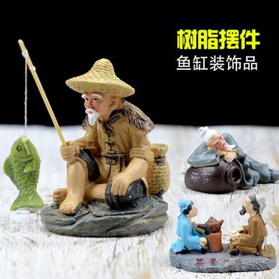 鱼缸摆件树脂钓鱼翁姜太公钓鱼老头水族箱装饰品造景套餐仿真人物