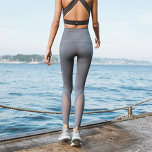 Runaway Lori High-waist Sports Tight Pants Female Air-permeable Quick-drying Stretch Fitness Pants Hip-up Slim Yoga Pants