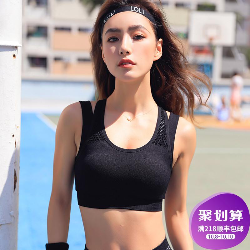 暴走的萝莉高强度运动内衣女美背聚拢定型文胸瑜伽背心式健身bra