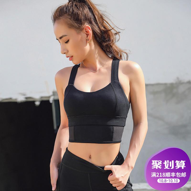 暴走的萝莉 专业运动内衣女防震跑步高支撑瑜伽透气夏季健身文胸