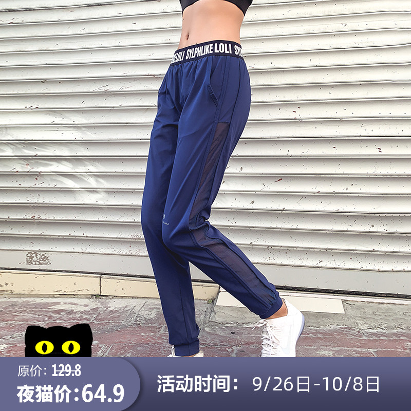 10-15新券暴走的萝莉运动长裤女宽松收口薄款卫裤跑步速干瑜伽束脚裤健身裤