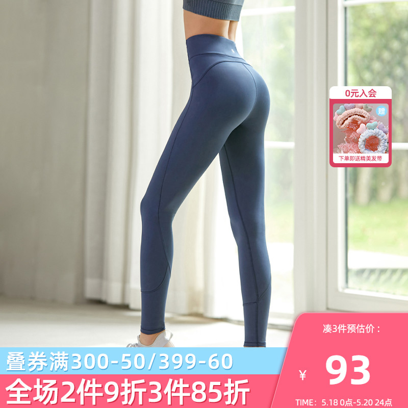 Crazy Lori sports tights women's elastic hip lifting yoga training pants summer speed dry running fitness pants