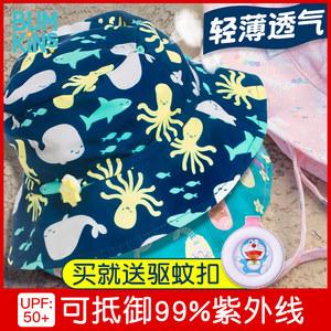 美国bumkins遮阳帽婴儿童防紫外线太阳帽 夏季薄款透气渔夫防晒帽