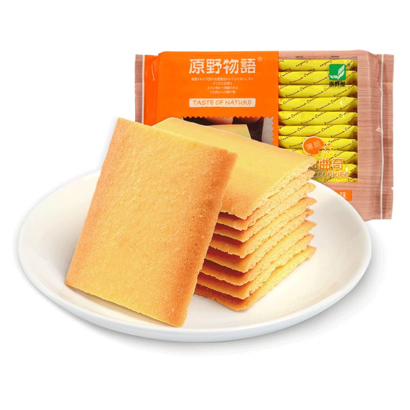 原野屋�徜N曲奇�干227g�k公休�e零食早餐小吃牛油巧克力味