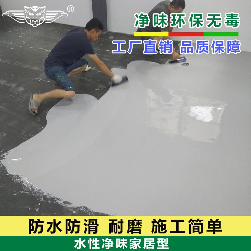 Водостойкая эпоксидная напольная краска самовыравнивающегося дома панель Краска износостойкая краска внутренняя напольная бетонная напольная краска