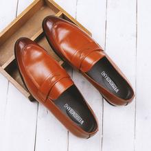 电商A248-1751F95春季英伦男士布洛克尖头皮鞋时尚休闲套脚潮鞋