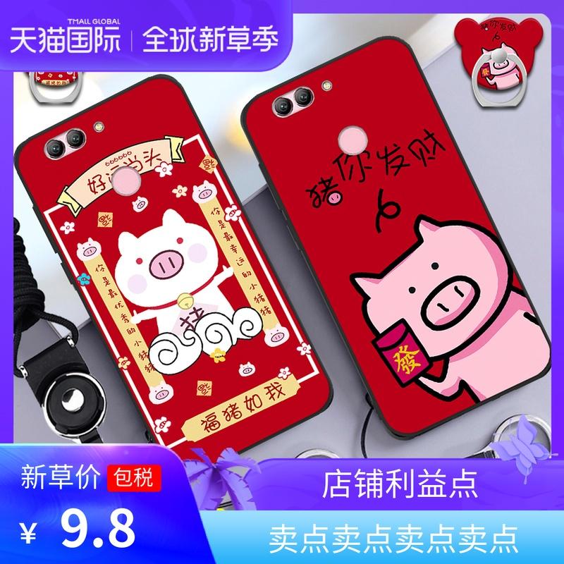 适用于华为nova2plus手机壳pic潮bac-al00软nvoa2p男novo女mova2