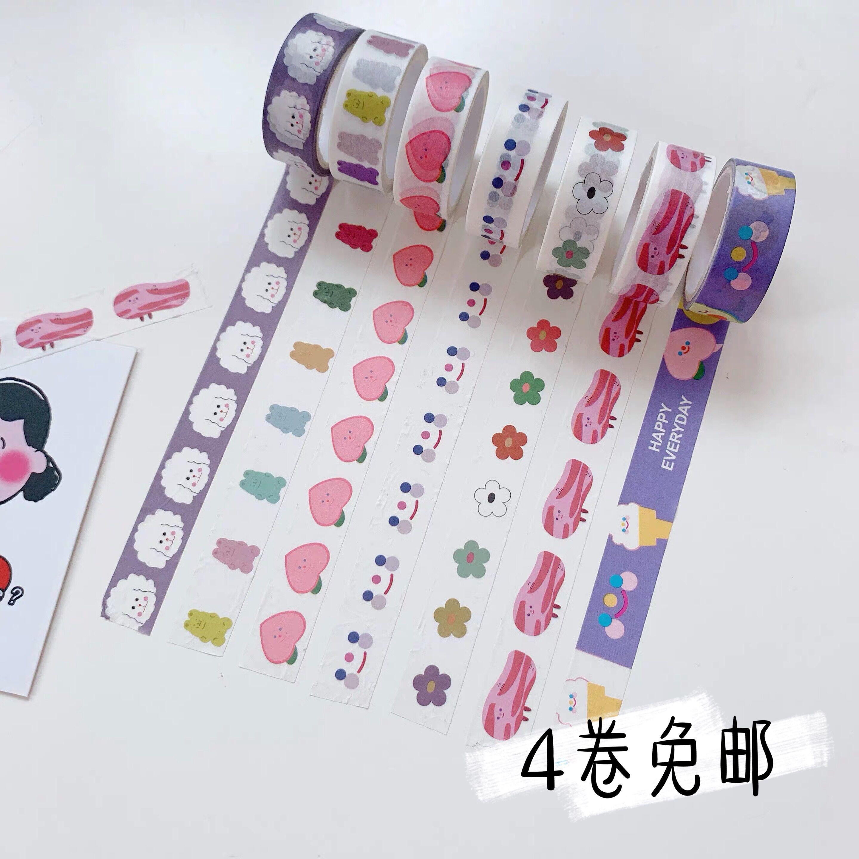 少女心放映室 韩国ins可爱笑脸胶带 学生卡通手账DIY装饰贴纸和纸