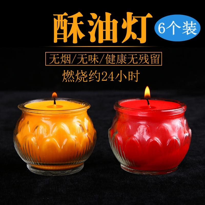 Масленные свечи Артикул 562923523955