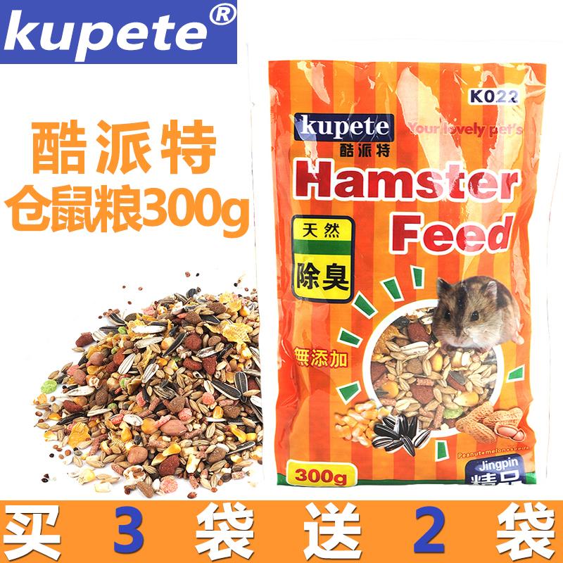 [小茗宠物生活馆饲料,零食]酷派特无添加除臭粮食仓鼠主粮300g月销量7件仅售9.9元