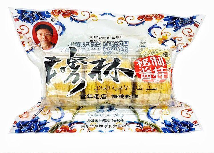 四川阆中古城特产穆林清真净身庵店酱桂月饼桂花酥皮月饼包邮