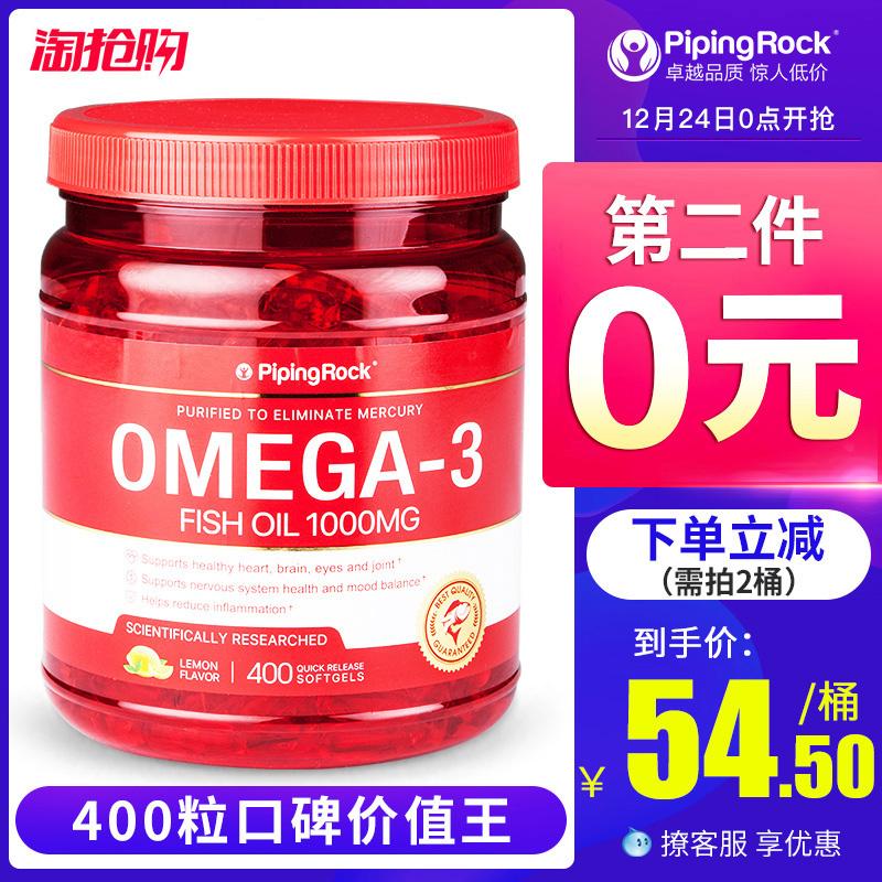 美国朴诺深海鱼油400粒欧米伽3软胶囊成人DHA补脑中老年原装进口
