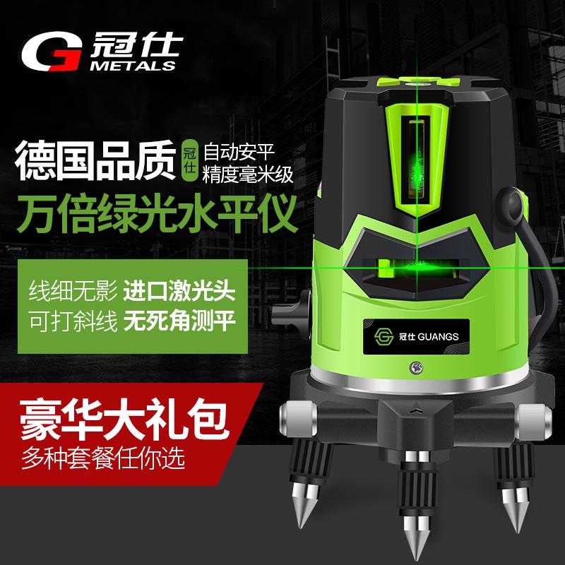 水平仪绿光高精度自动打线激光水平仪平水仪室外强光红外线水平仪