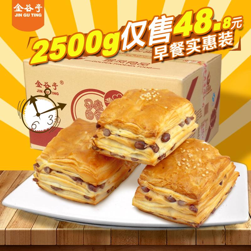 金谷亭丹麦红豆千层面包美味点心蛋糕点早餐手撕面包整箱5斤包邮10月18日最新优惠
