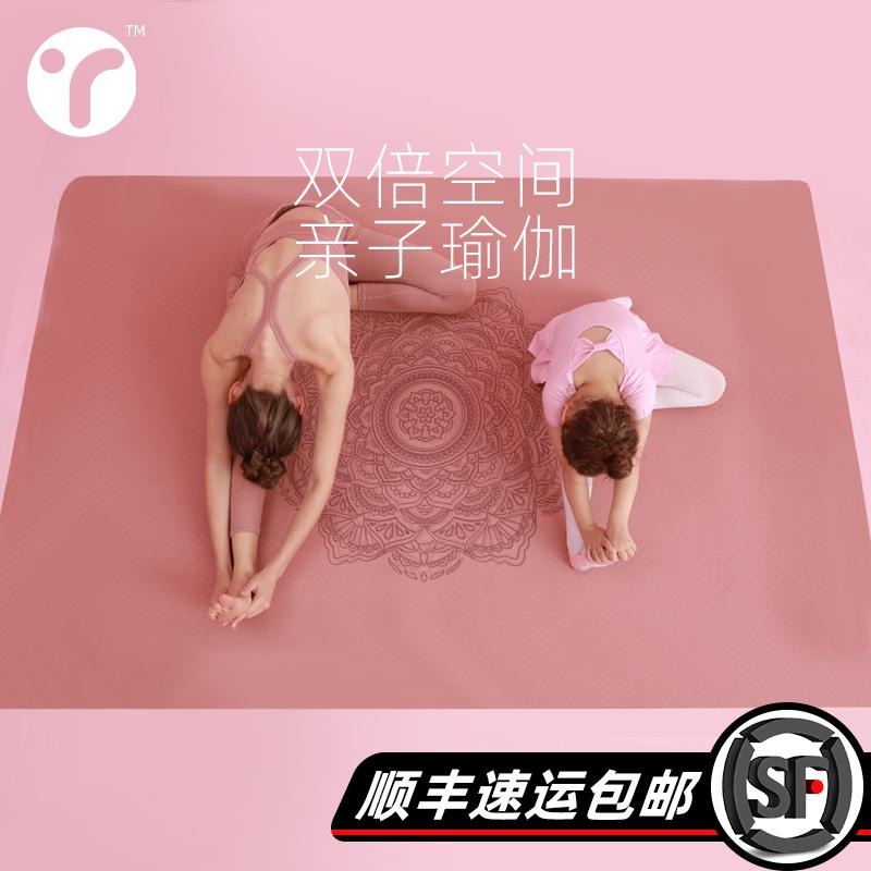 超大双人瑜伽垫加厚加宽加长防滑地垫舞蹈垫子儿童练功垫家用瑜珈