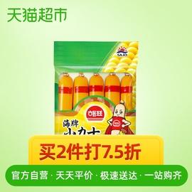 韩国进口 海牌小力士玉米味儿童鱼肠100g宝宝零食鳕鱼肠香肠