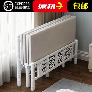 可折叠床双人 单人床家用成人简易宿舍四折木板午休出租床屋1.2米