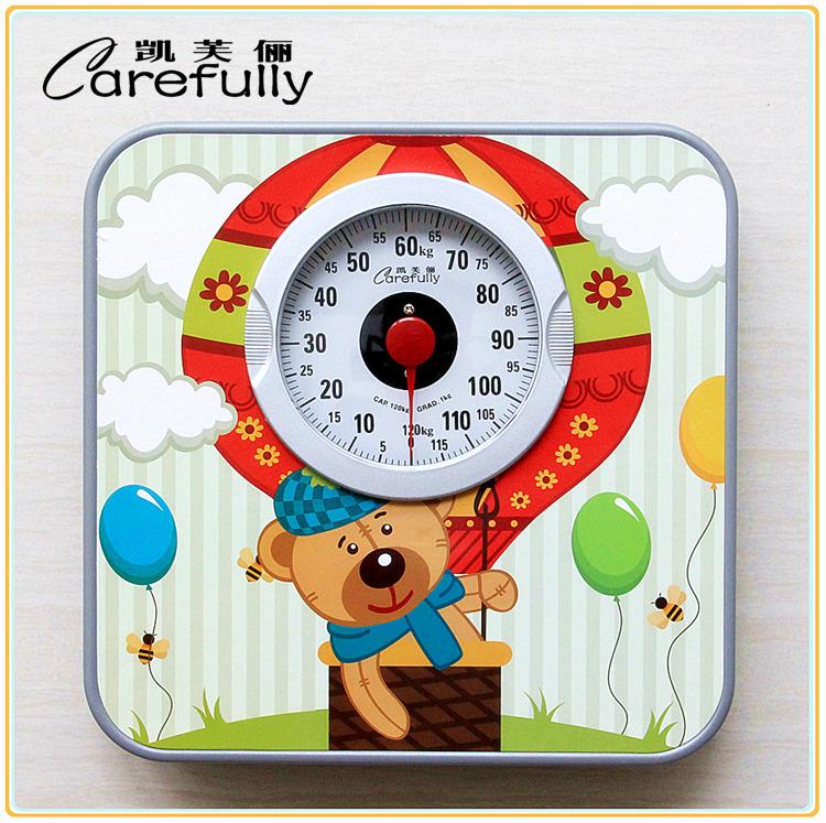 包邮凯芙俪C2000B机械称电子体重称减肥称弹簧秤瘦身秤指针人体秤