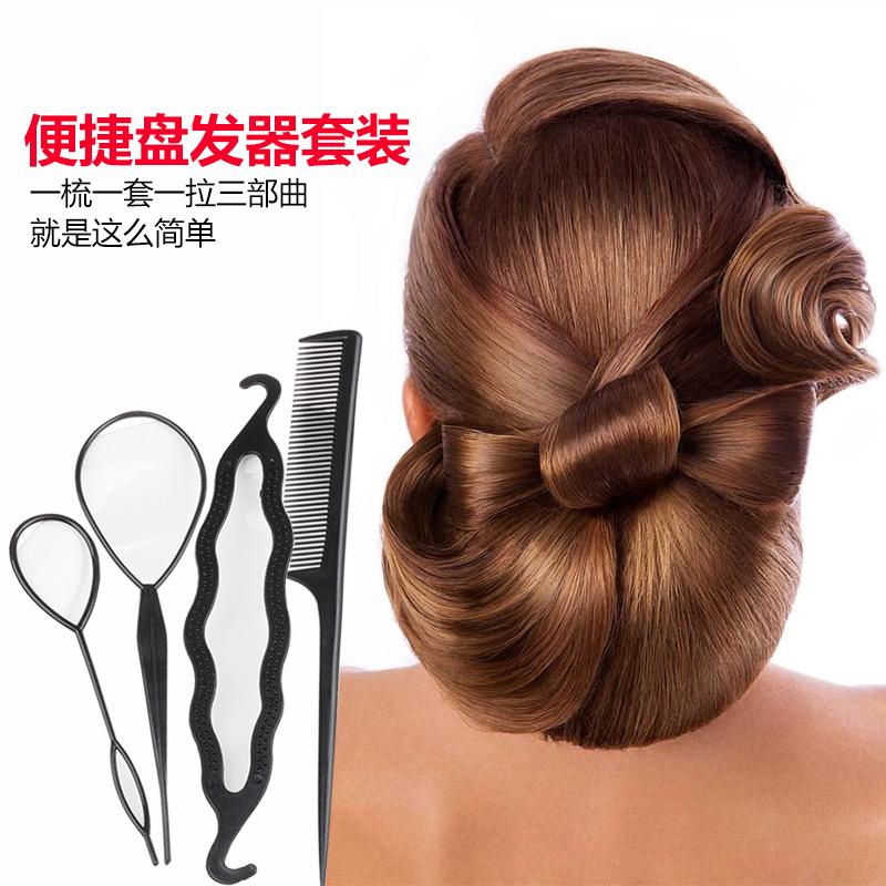 韩国四件套盘发器拉发针套装儿童编发美发用品女孩穿发器丸子头
