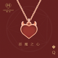 MONOLOGUE Monologue 18K Jade-inlaid Devil's Heart Xiaohong Loving Necklace Female Various Options