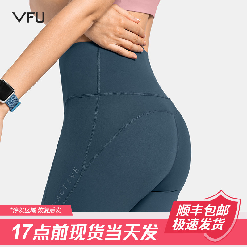 VFU Peach Hip Fitness Pants