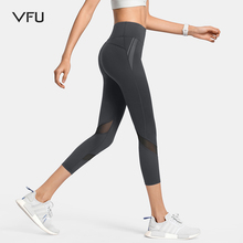VFU fitness suit women's mesh tight Yoga Pants wear running hip lifting quick drying training pants 7:00 pants summer