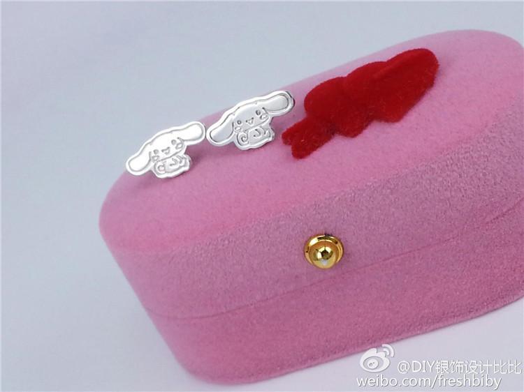 Bibi jewelry -- cinnamorolly jade GUI dog meat GUI dog big ear dog 925 pure Tremella nail Necklace