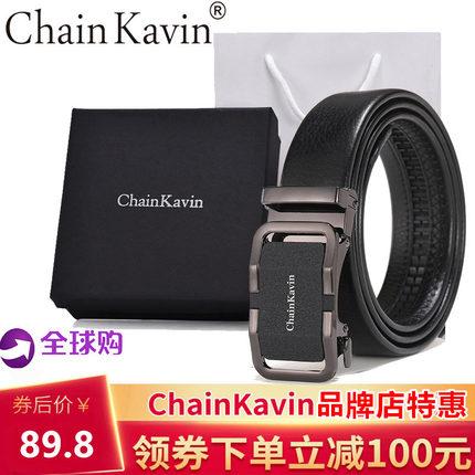 正品chainkavin ck-06男真皮皮带可在爱乐优品网领取150元淘宝优惠券