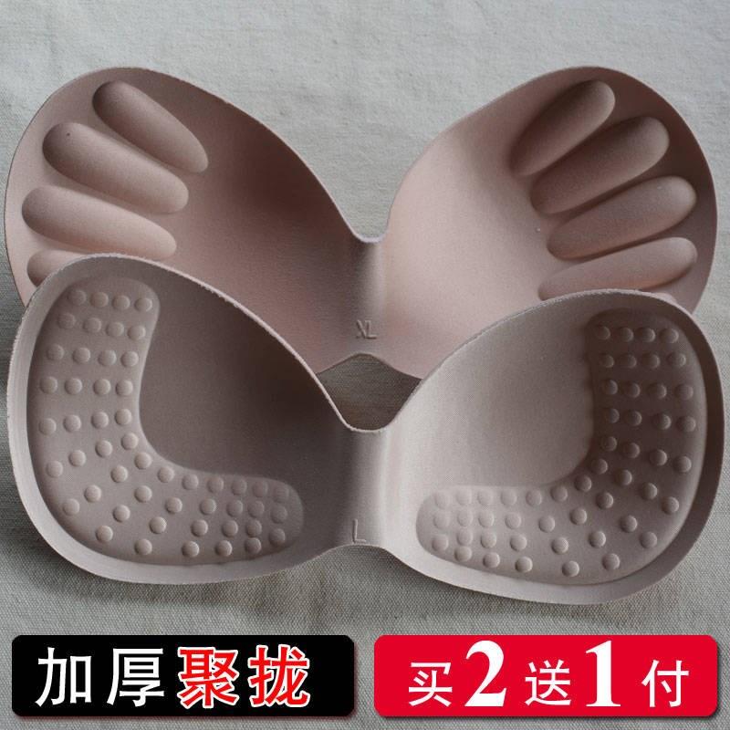 Vẻ đẹp thuần khiết trở lại miếng đệm ngực cao su chèn phần ngực lớn vú siêu mỏng một núm vú dày mà không biến dạng thêm dày 6cm - Minh họa / Falsies