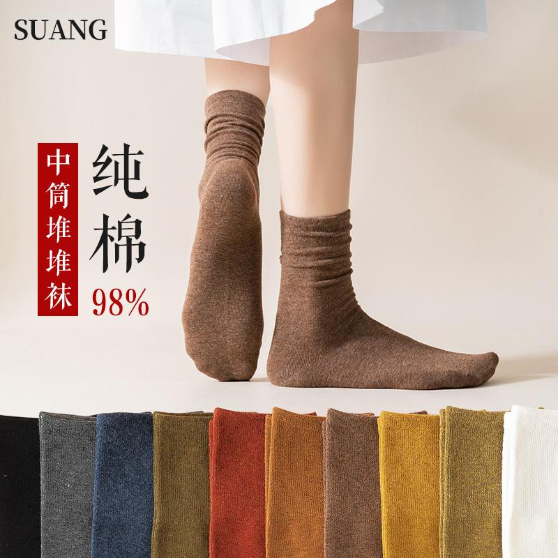 秋冬100%全棉潮ins日系女生堆堆袜