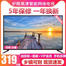 75wifi65高清6043智能50网络42平板40曲面32液晶电视机4k寸55