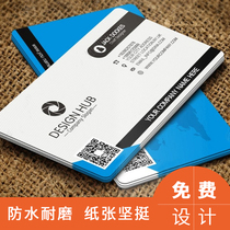 Business Card custom round corner custom print color laminating business Card production company free design typesetting business card printing QR code advertising card Creative double-sided waterproof