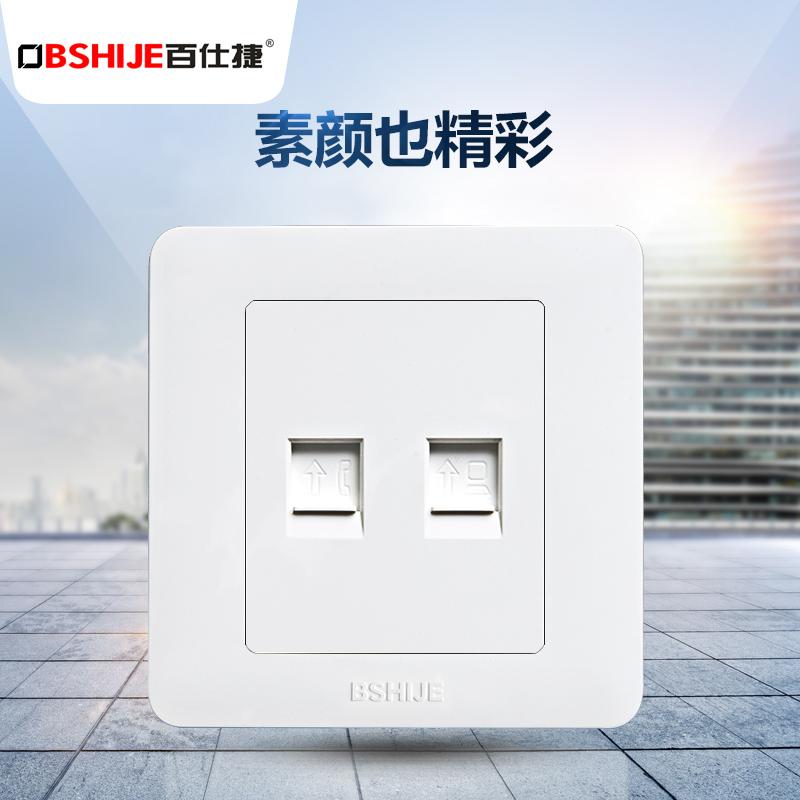 Спеццена на качественную продукцию белый зуб 86 электро мозг телефон выход панель телефон компьютер выход кабель телефон интерполяция сиденье