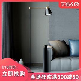 落地灯客厅北欧ins风卧室简约现代轻奢宜家网红沙发极简立式台灯图片