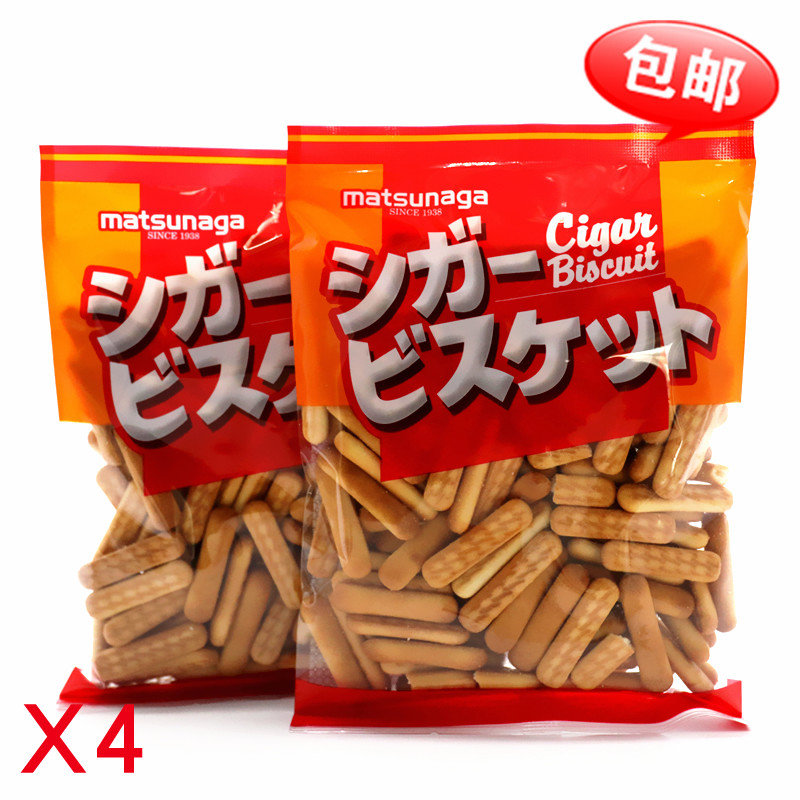 Songyong finger biscuits imported from Japan 170g * 3 bags of net red childrens molar cake nostalgic dormitory snacks