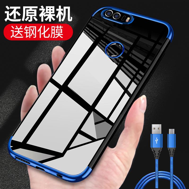 华为荣耀8手机壳透明软硅胶保护套FRD-AL00全包男女款防摔外honor8X壳(非品牌)