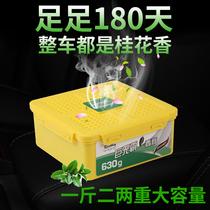 车载香水座固体香膏车用香薰汽车空气清新剂持久淡香车内用品摆件