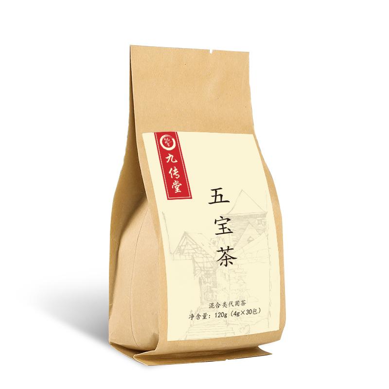 架【热卖现货已帮助396668位买家】买2包发3包】枸茶杞山椹药茶1