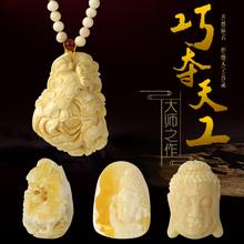 闪族直播雕刻费用付款专用链接天然琥珀蜜蜡原石代工雕刻修型