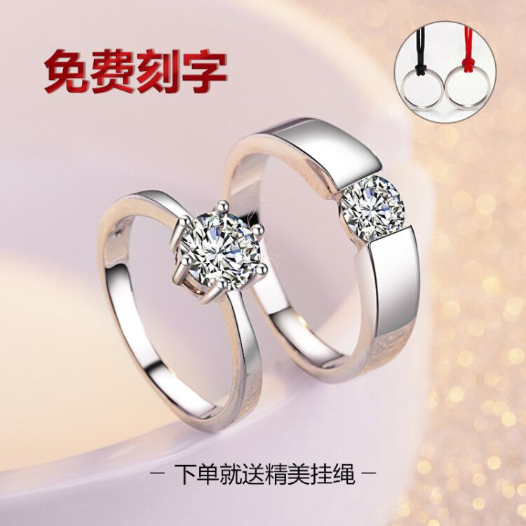 S925 Sterling Silver couples ring simulation diamond ring a pair of living men and women get married, shut up and die, engrave words on the ring gift