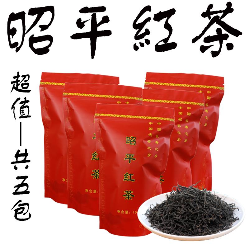 茶春茶包邮2019散装500g昭平红茶高山茶叶袋装自产自销生态茶正宗