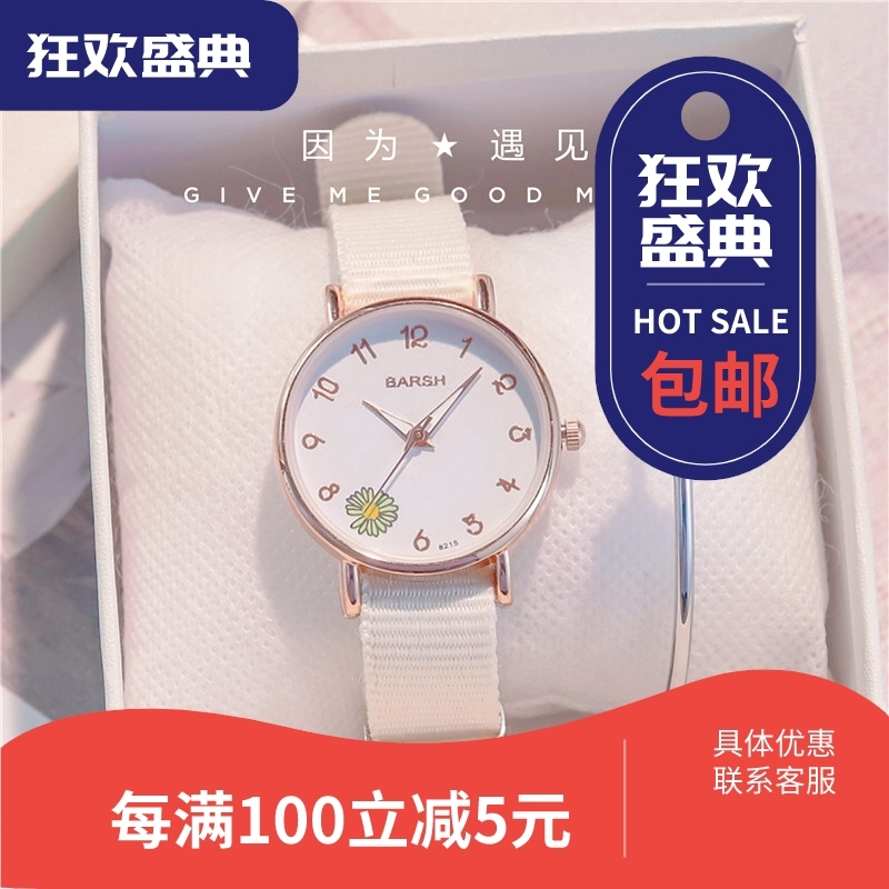 Canvas leisure literature and art young youth watch Mori Department ins college style middle school student Korean version simple temperament girl