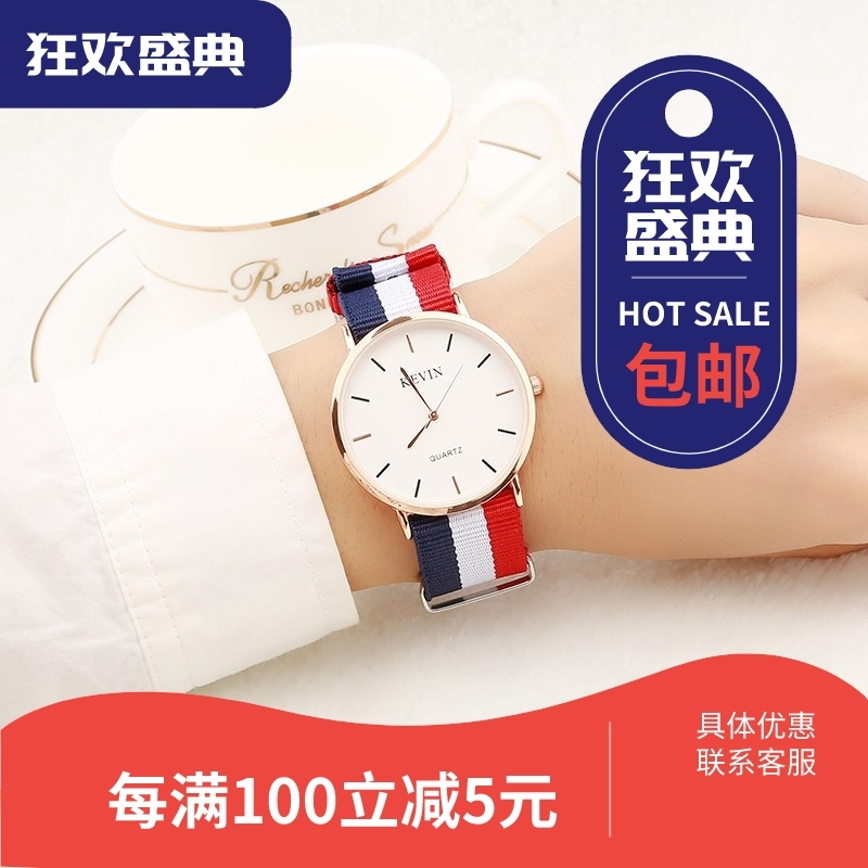 Quartz with large dial. Mens and womens watches Korean fashion trend student couple watch three color small canvas