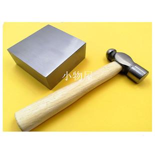 包邮推荐方形金属垫板 原木手柄迷你敲线锤 专用敲扁铜线银线工具