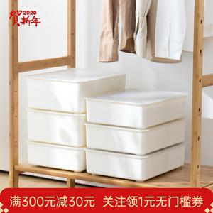 纳川创意宿舍家用内衣袜子内裤收纳整理盒有盖格子储物盒三件套