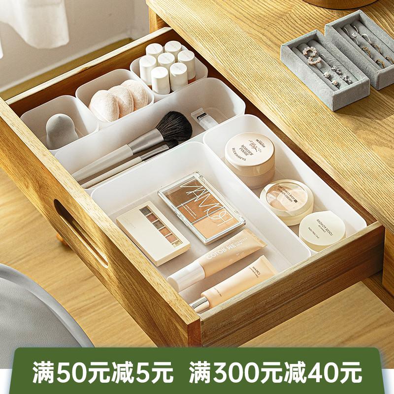 纳川小抽屉收纳盒子分隔板厨房分格割内置桌面杂物磨砂储物整理盒