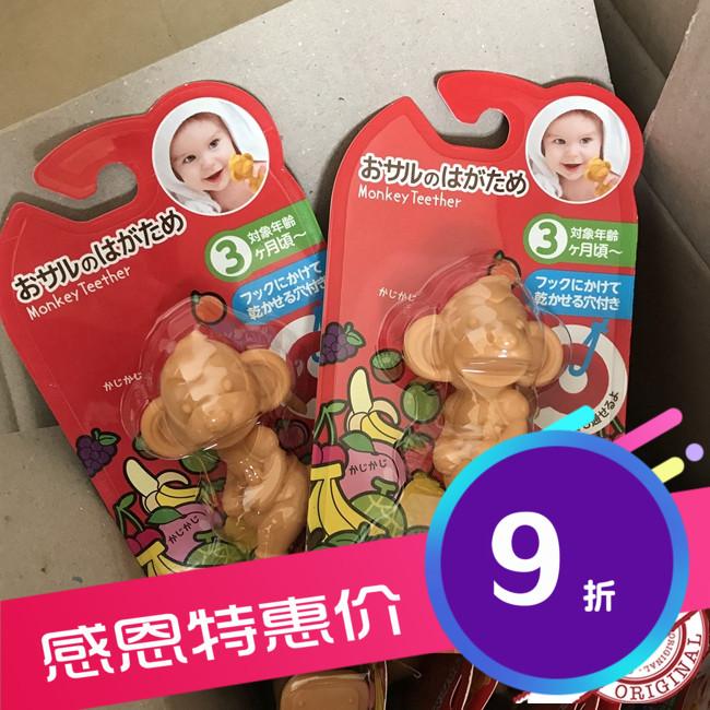 Игрушки для прорезывания зубов / Детские зубные щетки Артикул 614195483819