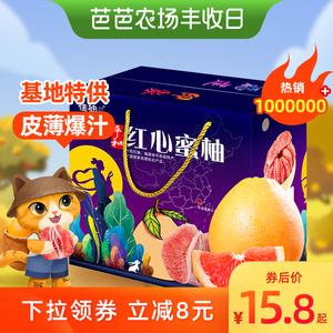 礼盒新鲜10斤当季孕妇红肉红心柚子