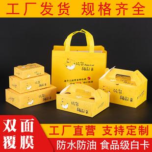 韩式炸鸡打包外卖纸盒一次性鸡排鸡翅盒全鸡整鸡套餐盒子外卖加厚
